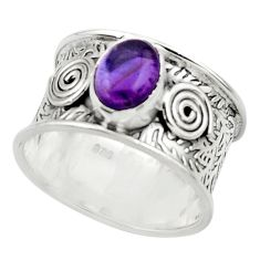 2.00cts natural purple amethyst 925 sterling silver ring jewelry size 7 r44290