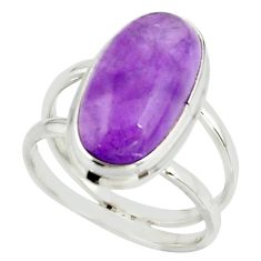 8.43cts natural purple amethyst 925 sterling silver ring jewelry size 8 r42150