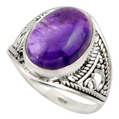 5.95cts natural purple amethyst 925 sterling silver ring jewelry size 8 r42787