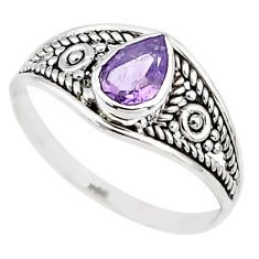 1.42cts natural cut amethyst 925 silver graduation handmade ring size 8 t9508