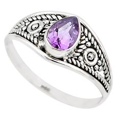 1.46cts natural cut amethyst 925 silver graduation handmade ring size 9 t9495
