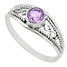 0.75cts natural cut amethyst 925 silver graduation handmade ring size 9 t9725