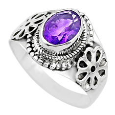 2.09cts natural purple amethyst 925 sterling silver solitaire ring size 7 t3586