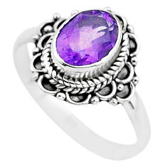 2.11cts natural purple amethyst 925 sterling silver solitaire ring size 8 t3593