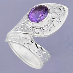 4.46cts natural purple amethyst oval 925 silver adjustable ring size 7.5 r54882