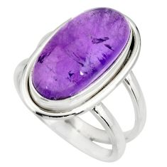 6.57cts natural purple amethyst oval 925 silver solitaire ring size 7.5 r27300