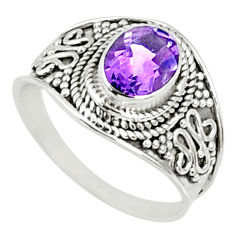 1.93cts natural purple amethyst oval 925 silver solitaire ring size 7.5 r69200
