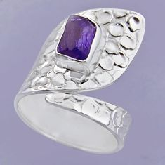 3.28cts natural purple amethyst rough 925 silver adjustable ring size 9.5 r54895