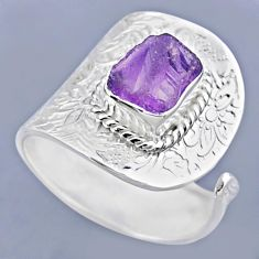 2.44cts natural purple amethyst rough 925 silver adjustable ring size 8 r54914