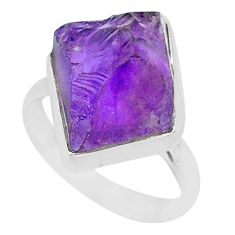 9.41cts natural raw purple amethyst rough 925 silver ring size 7.5 r88566