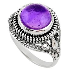 5.53cts natural purple amethyst round 925 silver solitaire ring size 8.5 r54587