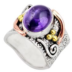 4.91cts natural purple amethyst silver 14k gold solitaire ring size 5.5 d45922