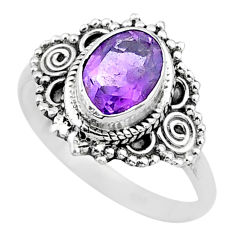2.11cts natural purple amethyst sterling silver solitaire ring size 7.5 t3594