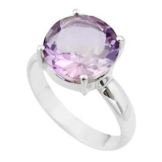 7.04cts natural purple ametrine 925 sterling silver solitaire ring size 9 t50318