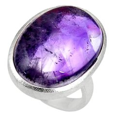 25.65cts natural purple auralite 23 925 silver solitaire ring size 8 d39048