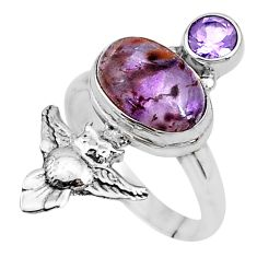 5.53cts natural purple cacoxenite super seven 925 silver owl ring size 8 t10458