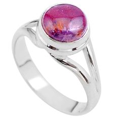 3.07cts natural purple cacoxenite super seven 925 silver ring size 7.5 t44659