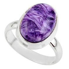 6.57cts natural purple charoite (siberian) 925 silver ring size 6.5 r46743