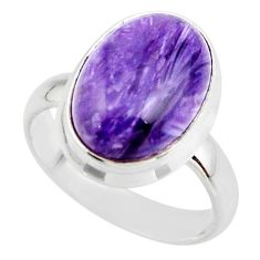 6.12cts natural purple charoite (siberian) 925 silver ring size 6.5 r46752