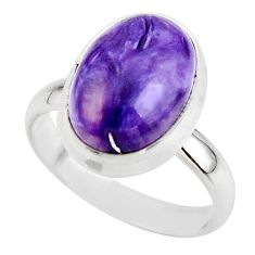 6.14cts natural purple charoite (siberian) 925 silver ring size 8 r46742