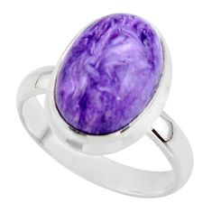 5.90cts natural purple charoite (siberian) 925 silver ring size 9 r46756