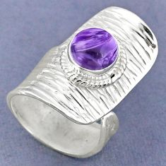 3.35cts natural purple charoite (siberian) silver adjustable ring size 6 r63276