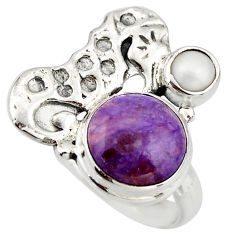 5.95cts natural purple charoite (siberian) silver seahorse ring size 7 d46114