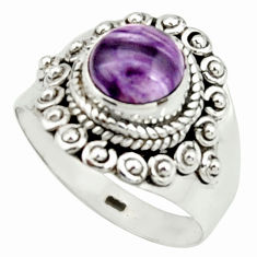 3.42cts natural purple charoite (siberian) silver solitaire ring size 8.5 r22048