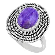 4.19cts natural purple charoite (siberian) silver solitaire ring size 7 r57508
