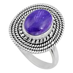 4.02cts natural purple charoite (siberian) silver solitaire ring size 8 r57510
