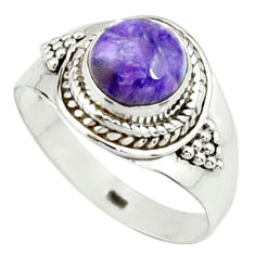 3.01cts natural purple charoite (siberian) silver solitaire ring size 9 r22041