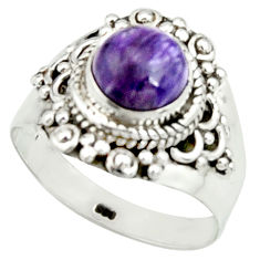 3.13cts natural purple charoite 925 silver solitaire ring size 8.5 r22052
