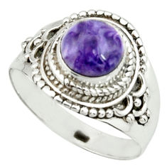 3.19cts natural purple charoite 925 silver solitaire ring size 8.5 r22055