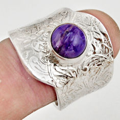 3.26cts natural purple charoite silver adjustable solitaire ring size 8 r21339