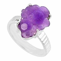 9.16cts natural purple grape chalcedony 925 silver solitaire ring size 6 r71660