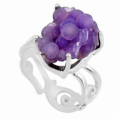 8.73cts natural purple grape chalcedony 925 silver solitaire ring size 6 r71667
