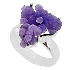 12.07cts natural purple grape chalcedony 925 silver solitaire ring size 9 r71665