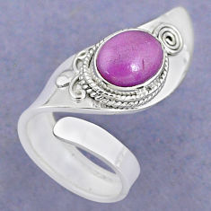 4.06cts natural purple phosphosiderite 925 silver adjustable ring size 5 t8709