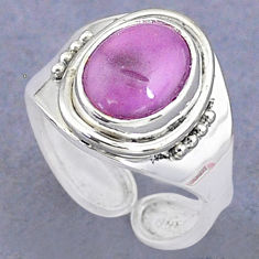 3.67cts natural purple phosphosiderite 925 silver adjustable ring size 5 t8714