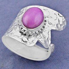 4.51cts natural purple phosphosiderite 925 silver adjustable ring size 7 r63414