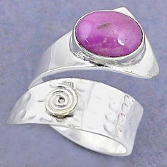 4.06cts natural purple phosphosiderite 925 silver adjustable ring size 7 t8702