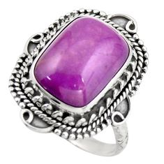 6.62cts natural purple phosphosiderite 925 silver solitaire ring size 8.5 d46343