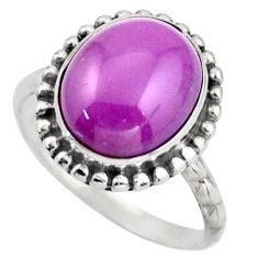 5.11cts natural purple phosphosiderite 925 silver solitaire ring size 6.5 d46346