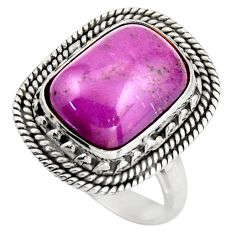 6.63cts natural purple phosphosiderite 925 silver solitaire ring size 7.5 d46351