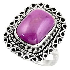 6.55cts natural purple phosphosiderite 925 silver solitaire ring size 8.5 d46355