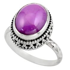 5.53cts natural purple phosphosiderite 925 silver solitaire ring size 8.5 d46357