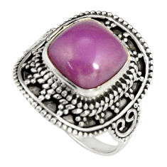 5.12cts natural purple phosphosiderite 925 silver solitaire ring size 7.5 r19481