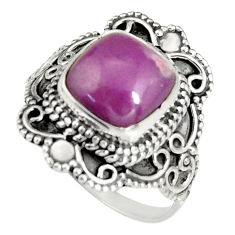 5.53cts natural purple phosphosiderite 925 silver solitaire ring size 8.5 r19487