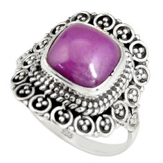 5.53cts natural purple phosphosiderite 925 silver solitaire ring size 8.5 r19490