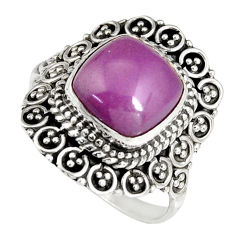 5.36cts natural purple phosphosiderite 925 silver solitaire ring size 8.5 r19493